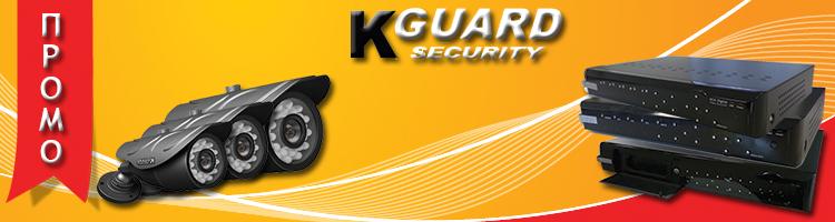 Kguard Aurora DVR