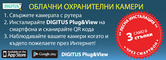 DIGITUS IP Cameras